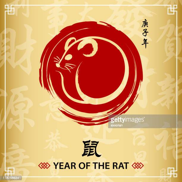 year of the rat chinese painting - non western script stock illustrations