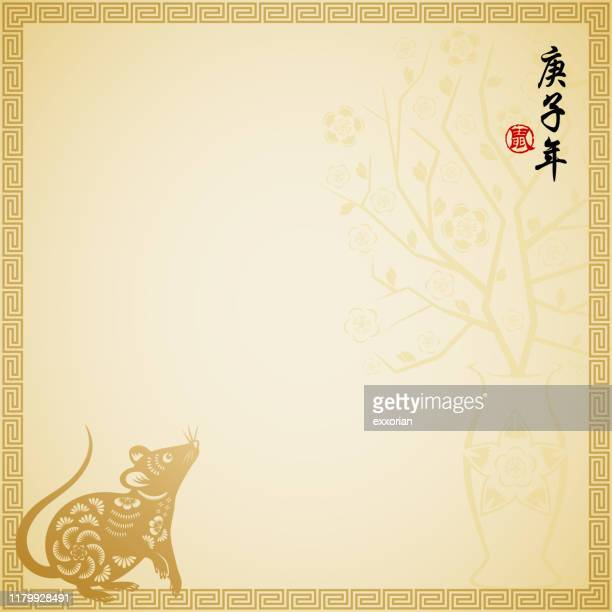 year of the rat notice - chinese script stock illustrations