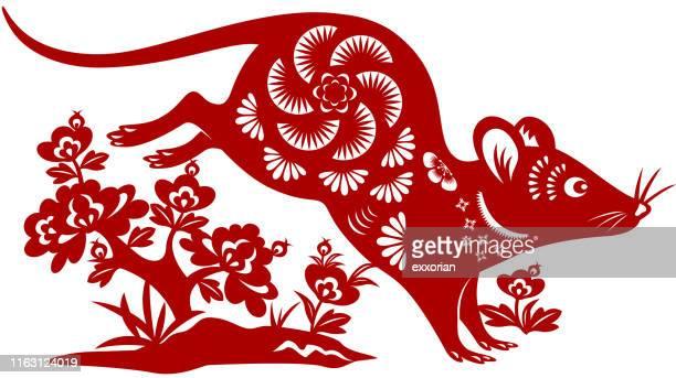 year of the rat papercut - animal body part stock illustrations