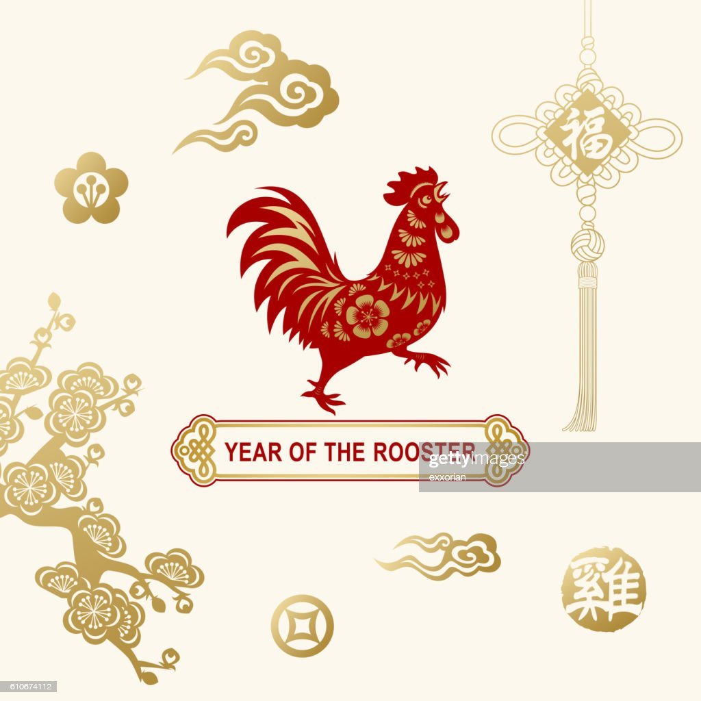Year of the Rooster Celebration
