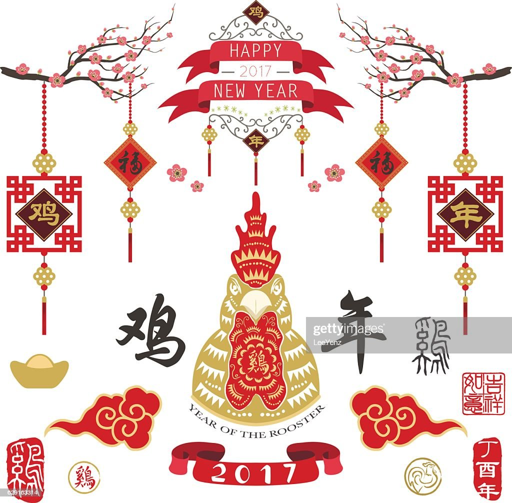 Year of the Rooster Design Collection- illustration