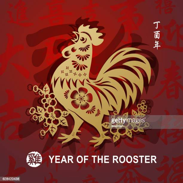ilustrações, clipart, desenhos animados e ícones de year of the rooster golden art - cockerel
