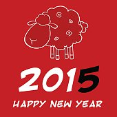 Year Of The Sheep 2015! Design Card With Black Number
