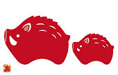 Year of the Wild Boar family icon for new year's greeting cards.