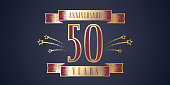 50 years anniversary celebration vector icon