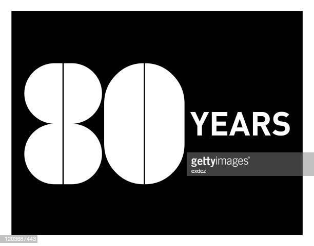 80周年記念 - 数字の80点のイラスト素材/クリップアート素材/マンガ素材/アイコン素材
