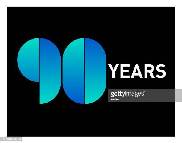 90周年記念 - 数字の90点のイラスト素材/クリップアート素材/マンガ素材/アイコン素材