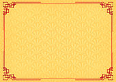 yellow chinese little fan abstract background with red border