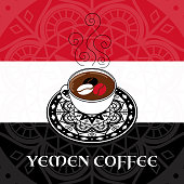 Yemen coffee illustration vector