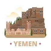 Yemen country magnet design template. Flat cartoon style historic sight showplace web site vector illustration. World vacation travel sightseeing Asia collection. Saleh Mosque Residence of Imam Yahya.