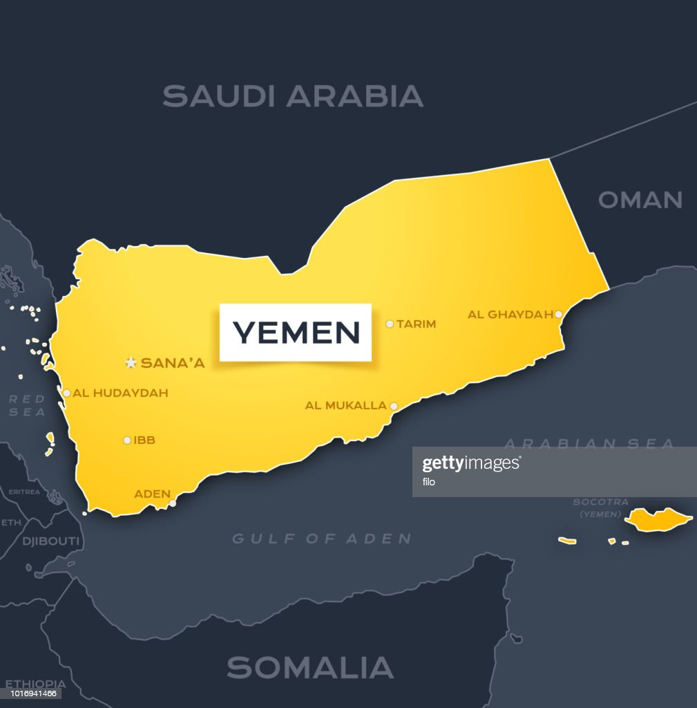 Yemen : Stock Illustration