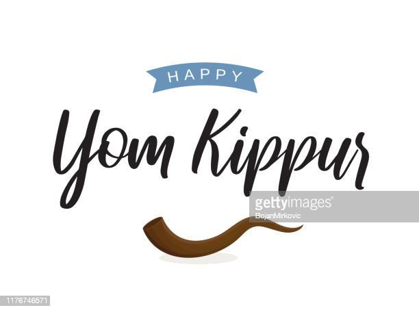 Yom Kippur Purple Background Pipe Element, Yom Kippur, Purple, Background  PNG Transparent Clipart Image and PSD File for Free Download