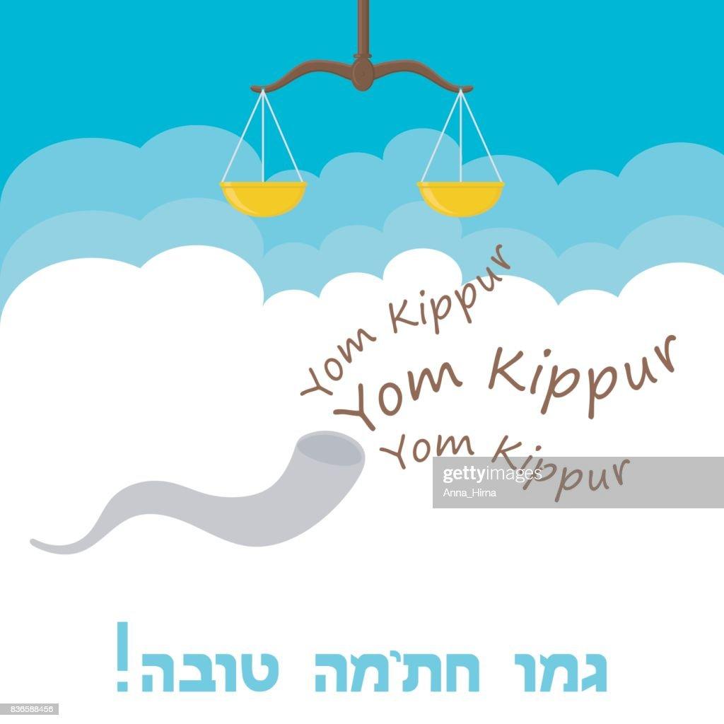 Yom Kippur Jewish Holiday Card Greetings Card With Scales And Shofar