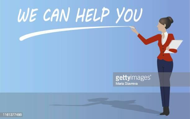 あなたはあなたを助けることができます。 - 単語 help点のイラスト素材/クリップアート素材/マンガ素材/アイコン素材