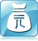 yuan blue square icon