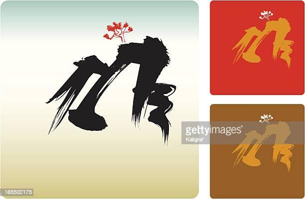 ilustraciones, imágenes clip art, dibujos animados e iconos de stock de zen paisaje - cultura coreana