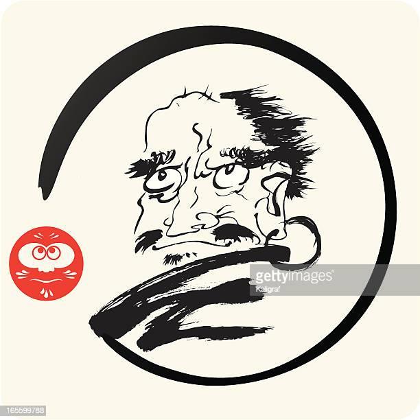 ilustrações de stock, clip art, desenhos animados e ícones de zen patriarca bodhidharma daruma - judo