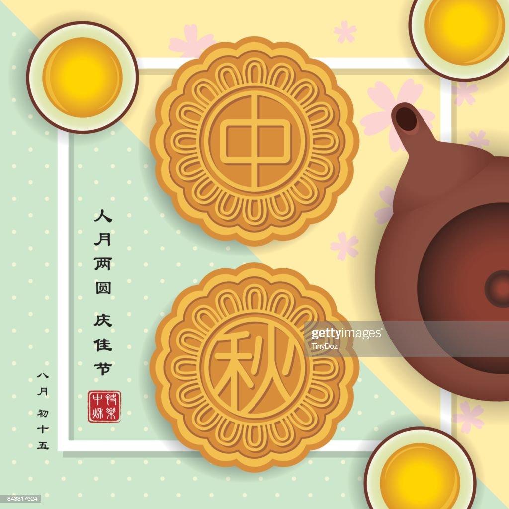 Zhong Qiu mooncake