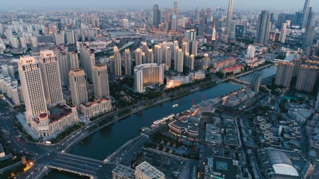 cityscape along hai river - hai river stock videos & royalty-free footage
