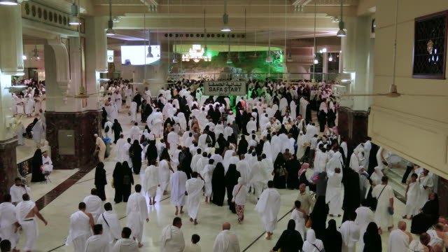 makkah, saudi arabia - hajj stock videos & royalty-free footage
