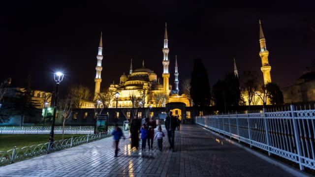 ISTANBUL - CIRCA 2014: