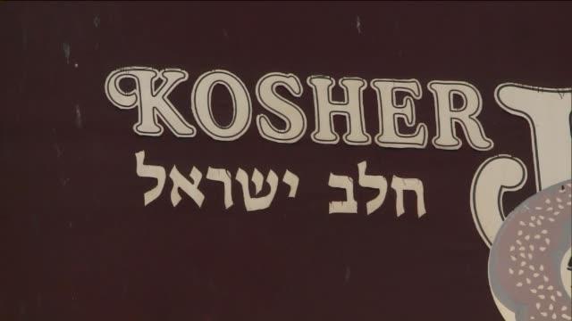 vidéos et rushes de  - judaism