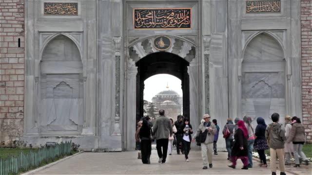 topkapi palace main exit arch - besichtigung stock-videos und b-roll-filmmaterial