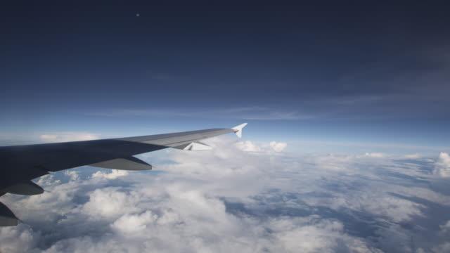 AIRPLANE - TANZANIA