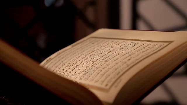 quran - arabesque stock videos & royalty-free footage