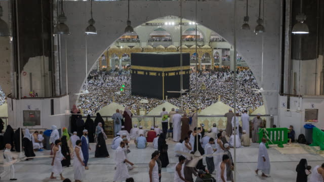 mecca, saudi arabia - prophet stock videos and b-roll footage