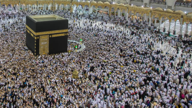 mecca, saudi arabia - mecca stock videos and b-roll footage