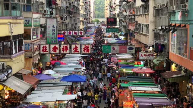 busy market in kowloon, hong kong - mar bildbanksvideor och videomaterial från bakom kulisserna
