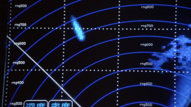 close angle radar or tracking display. see graphics move left to right on screen, numbers scroll and change. see another image move toward center of chart or target. could show attack. action. - radar stock videos & royalty-free footage