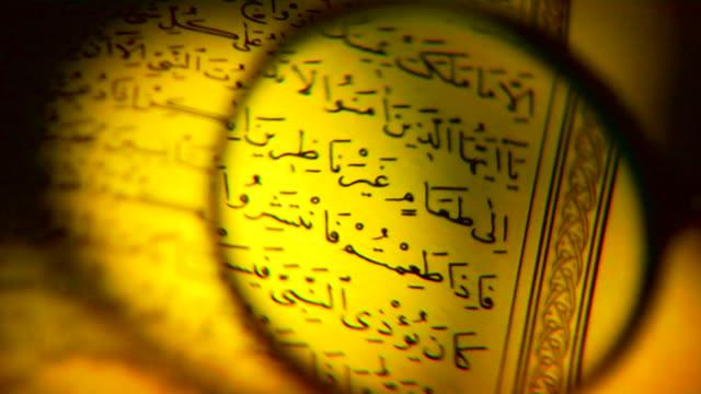 koran _islam gebetsbuch - arabic script stock-videos und b-roll-filmmaterial