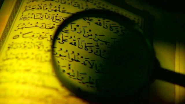 quran _ islam holy book - koran stock videos & royalty-free footage