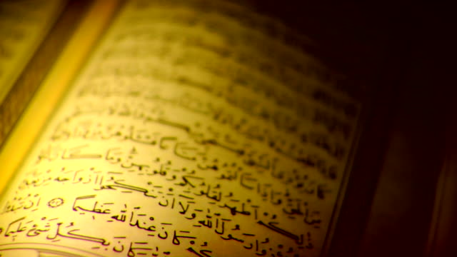 quran _ islam holy book - koran stock videos and b-roll footage