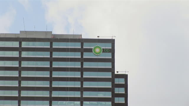 15Jul2010 CU ZO MS Exterior of BP Houston US headquarters along I10 West Katy Freeway / Houston Texas United States