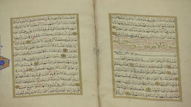 a 15th century quran written by calligraphist sukrullah khalifah was returned to istanbul's topkapi palace museum by a collector on may 24 2018 the... - topkapi palace stock videos and b-roll footage