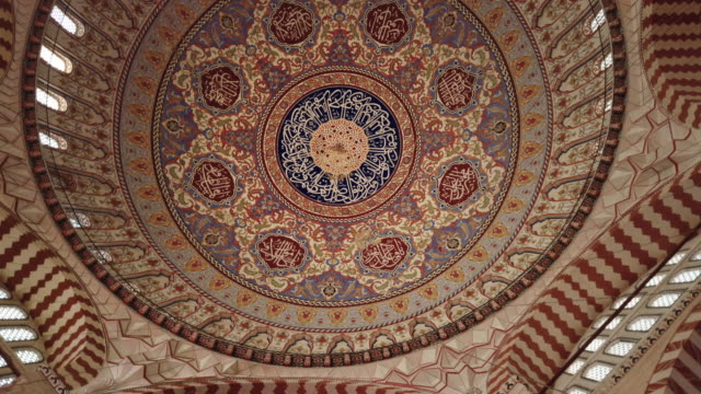 16th century ottoman mosque - 16th century style stock videos & royalty-free footage