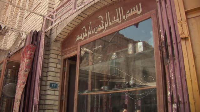 20th jul 2009 montage jewelry store exterior / baghdad, iraq - skåp med glasdörrar bildbanksvideor och videomaterial från bakom kulisserna