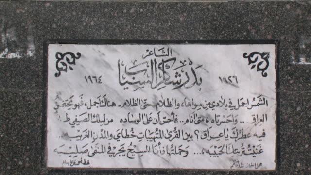 20th jul 2009 plaque under statue of badr shakir al-sayyab, famous writer and poet born in basra / basra, iraq - poet stock videos & royalty-free footage