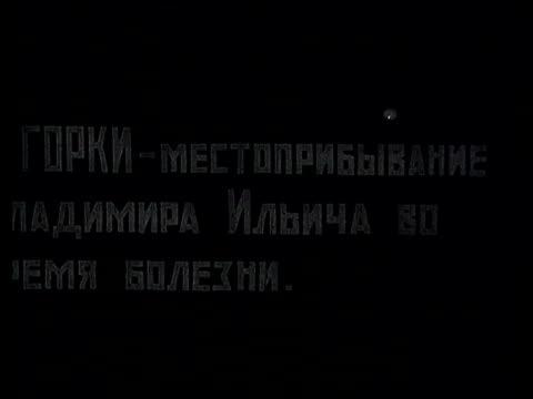 23jan1924 b/w montage lenin's house in gorki leninskiye / gorki leninskiye russia - 1924 stock videos & royalty-free footage