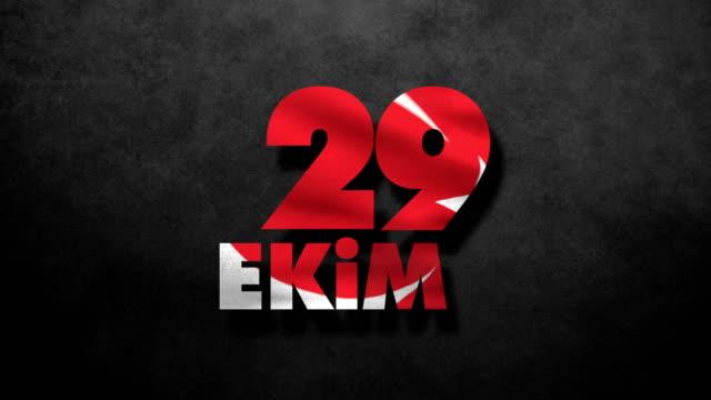 10 月 29 日 - トルコ国旗点の映像素材/bロール