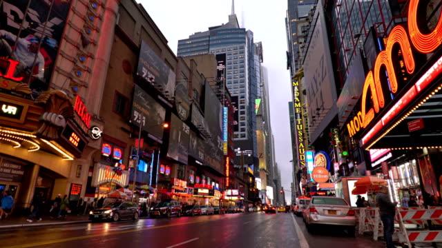 42nd Street at dusk rain time