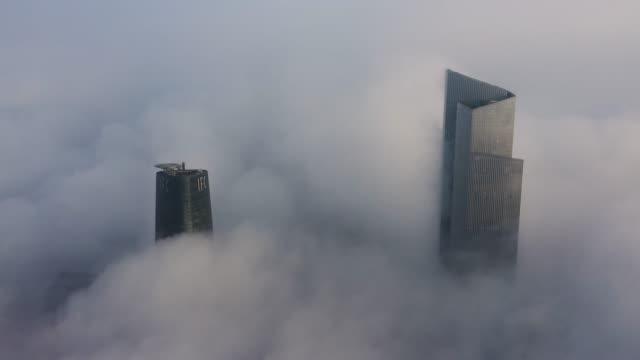 vídeos y material grabado en eventos de stock de 4k footage : guangzhou skyline at sunrise - shanghái