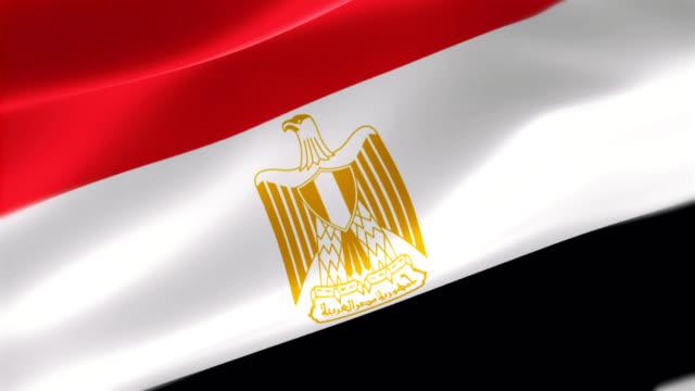 4k Highly Detailed Emblem of Egypt