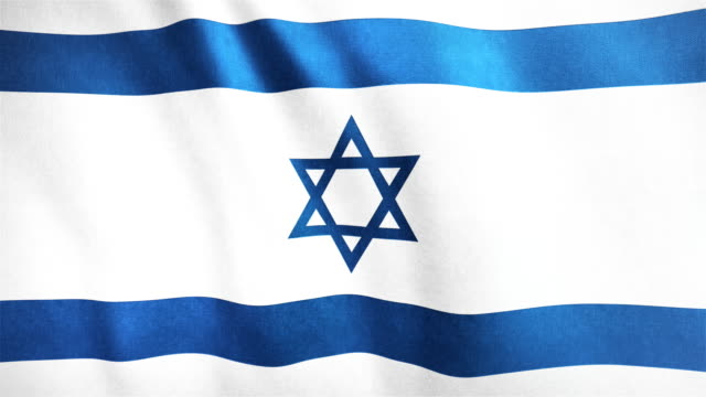 vídeos de stock e filmes b-roll de 4k highly detailed flag of israel - loopable - israel