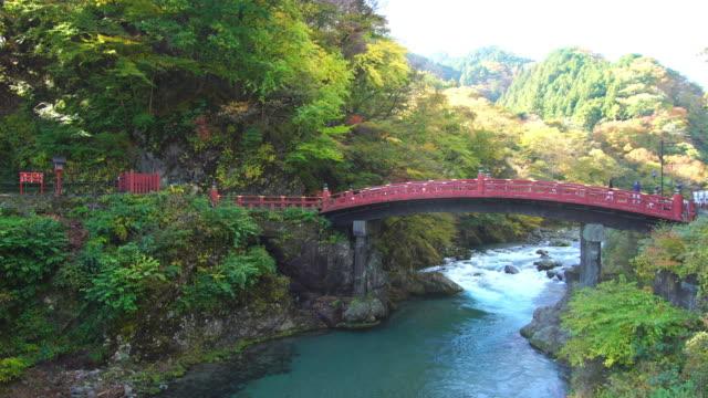 4k real time: Shinkyo Bridge in autumn season, Nikko, Japan.