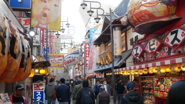 4k shinsekai bezirk von osaka - präfektur osaka stock-videos und b-roll-filmmaterial