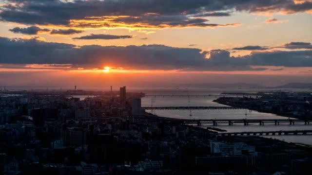 4k Time lapse : Aerial View of Osaka, Tilt Up Shot